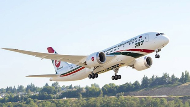 PM to inaugurate Dreamliner Akashbeena