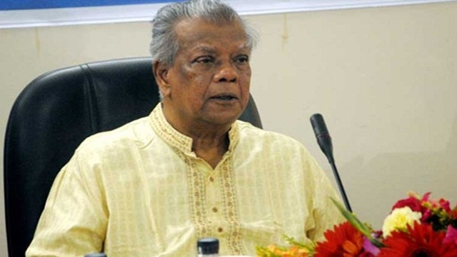 Chemical factories to be relocated from capital: Amu