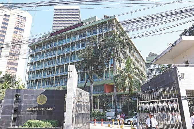 BB blocks use of banks' unclaimed dividend