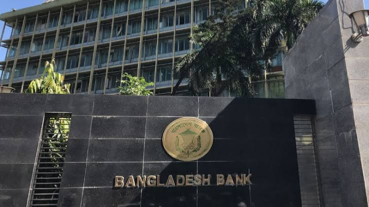 BB extends deadline for stimulus execution for CMSMEs