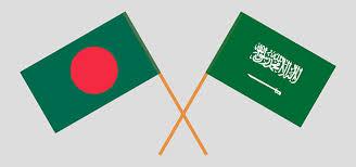 Saudi Arabia to take back Bangladeshi workers if they've work permits