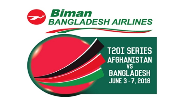 T20 Cricket Series: Afghanistan beat Bangladesh by 8 wickets