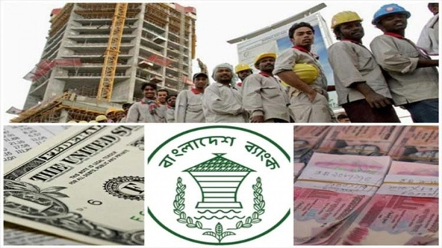 BD sees boom in remittances ahead of Eid