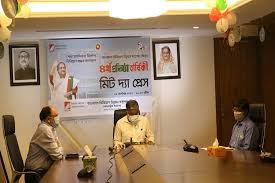 BIDA 'working to build developed Bangladesh'
