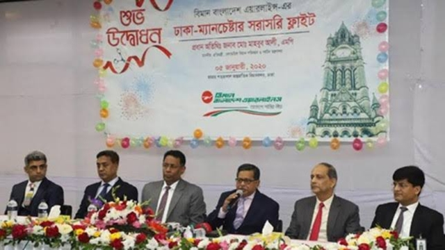 Biman resumes Dhaka-Manchester flight after seven years