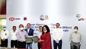 Petrobangla inks loan deal with HSBC to pay LNG import bills