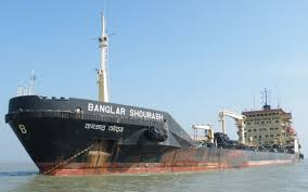 BSC to procure six more ships