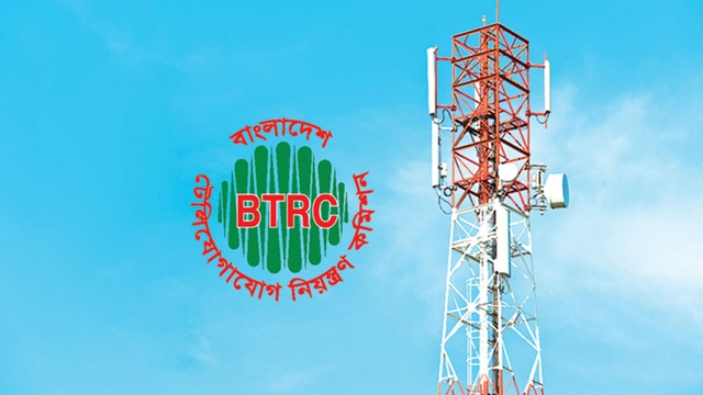BTRC to scrap licence of central zone ISP