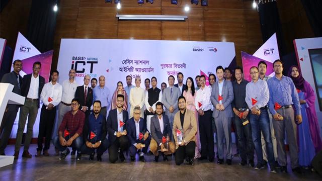 76 get BASIS ICT Awards 2018
