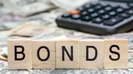 Insurance regulator devises bond coverage