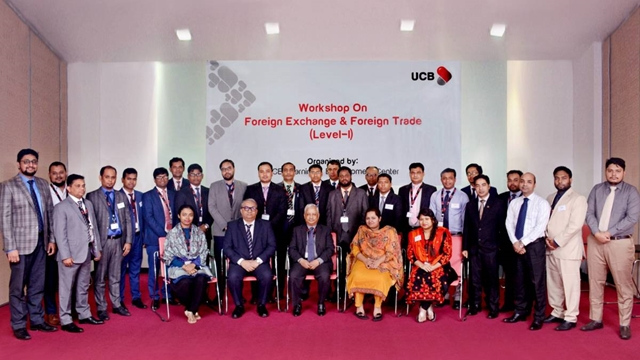 UCB holds workshop on foreign exchange, trade