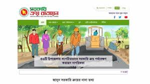 Govt initiates access to public procurement updates for all