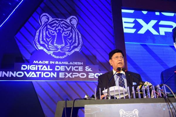 Momen stresses innovation to bolster economic growth