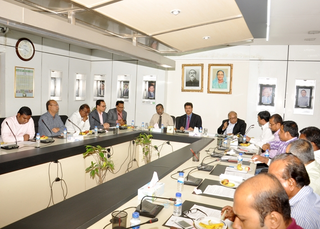 FBCCI Standing Committee meeting relating to Ministry of Education held