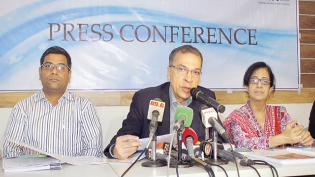 TIB decries proposal to gag media for reporting on banks