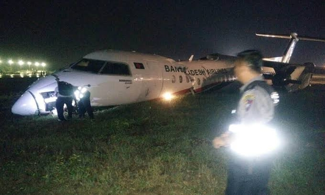 Biman suspends two pilots over Yangon accident