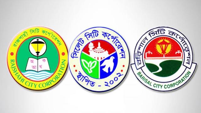 Electioneering of Rajshahi, Sylhet, Barisal polls ends today