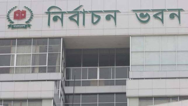 Elections to three municipalities in Chattogram on February 14