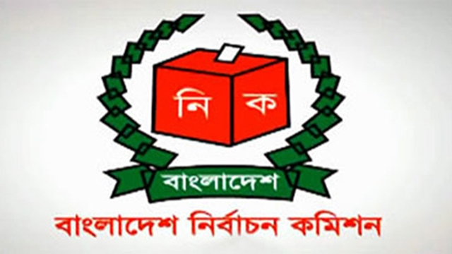 Actions will be taken for showdown during nomination submission: EC