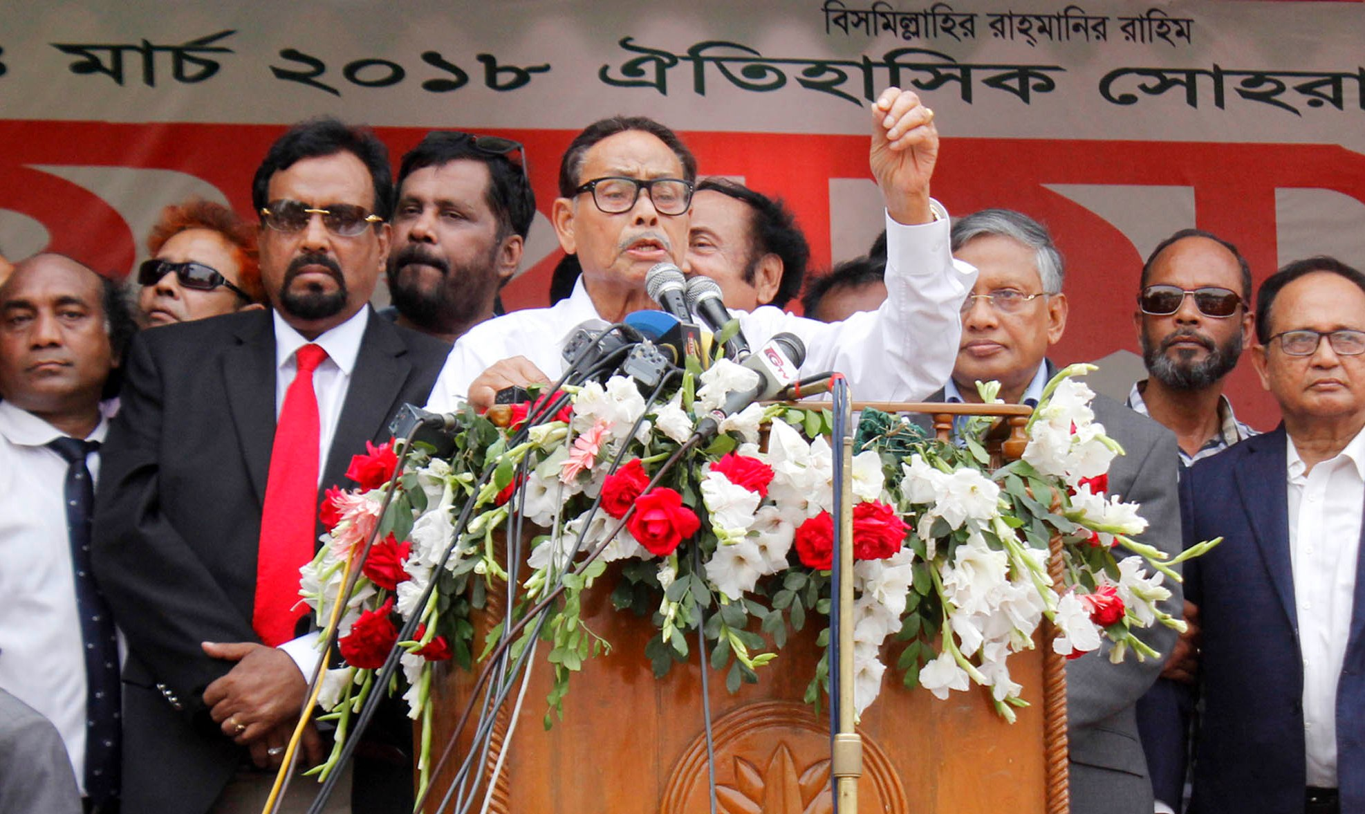 Ershad urges students to go back to classroom