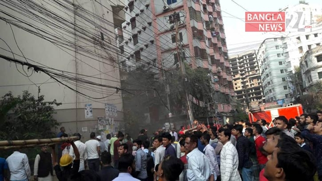Multi-storey building catches fire at Elephant Road