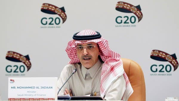 G20 pledges more than $21b to fight COVID-19