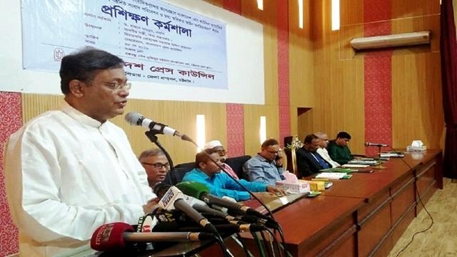 Work underway to discipline online media: Info Minister