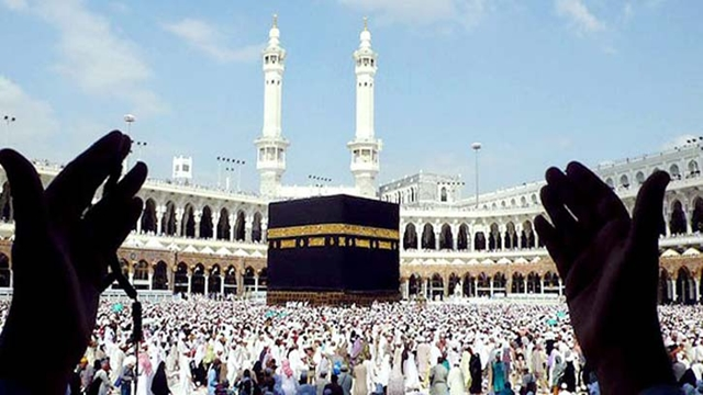 Today Hajj begins