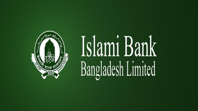 Liquidity crisis in Islami Bank