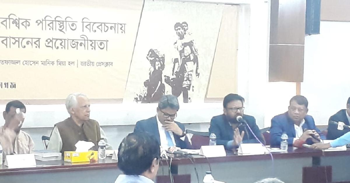 "Bangladesh to see ""big trouble"" if Rohingya crisis remains unresolved: Roundtable"