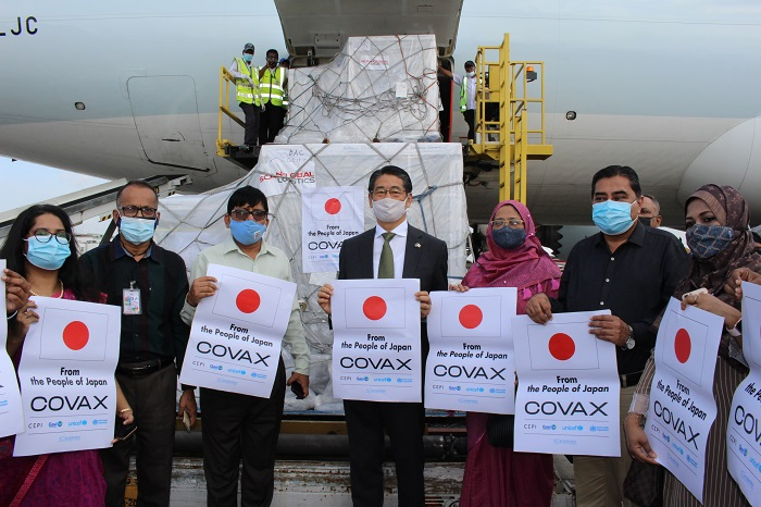 Another 6.16 lakh AstraZeneca vaccines from Japan arrive in Bangladesh
