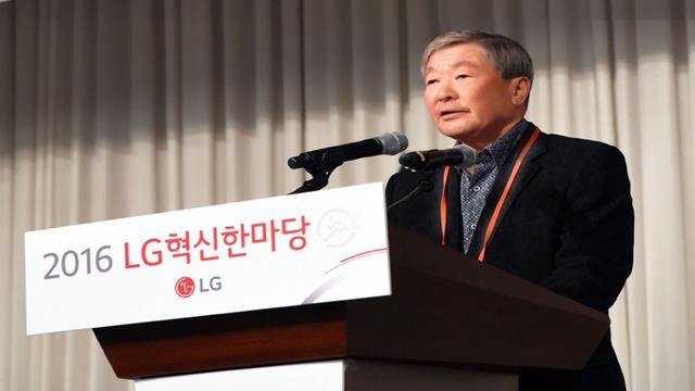 SKorea's LG Group chairman dies at 73