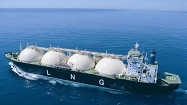 500mmcfd imported LNG to be commissioned April 25