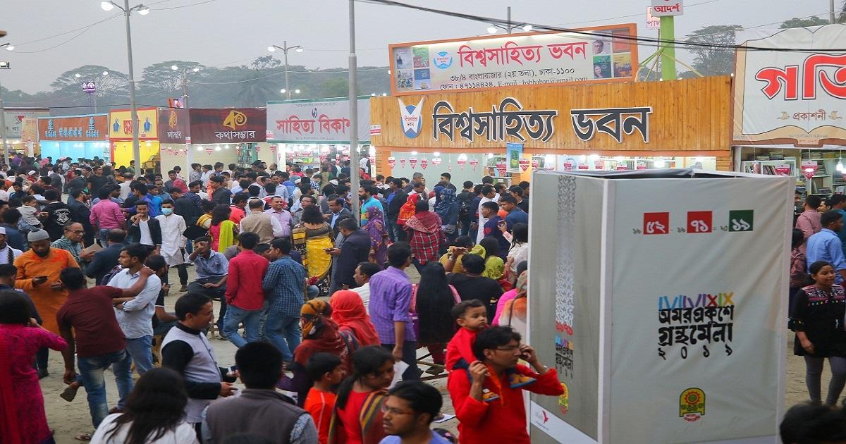 Amar Ekushey Book Fair 2020: Hosting a liability or a sacred ritual?