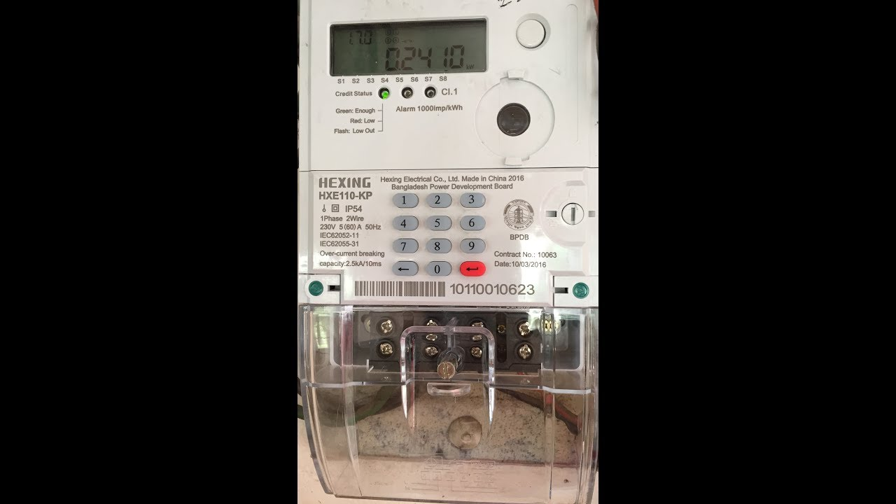 Govt plans to install 20m pre-paid power meters in three years