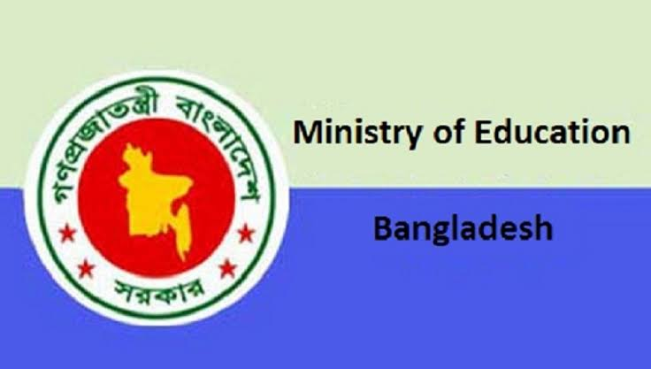 Govt to extend time of form fill-up by SSC examinees