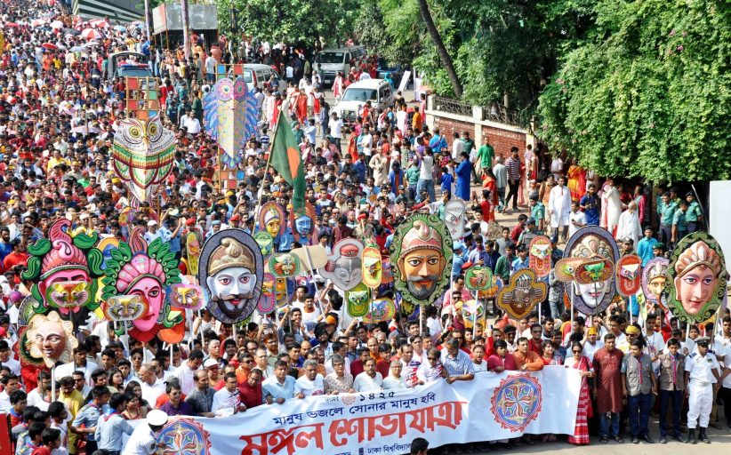 Thousands of people join this year's Mangal Shobhajatra to welcome the Bengali New Year 1425