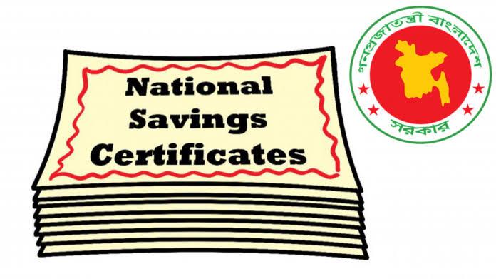 Savings certificates sale rising
