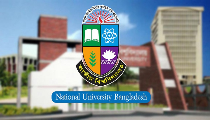 Over 3 lakh students of NU get auto promotion