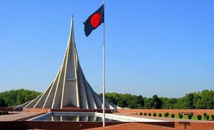 Independence Day celebrated amid enthusiasm, festivity