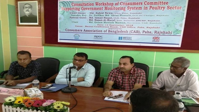 Call to bring poultry sector under monitoring
