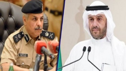 Kuwait army officer suspended over link with BD MP Papul