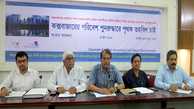 Environment Recovery Fund is urged to Save Natural Resources of Cox's Bazar