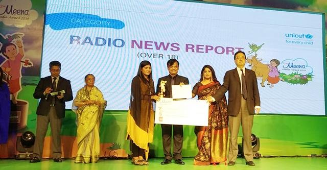 Radio Meghna Honoured with the Meena Media Award-2019