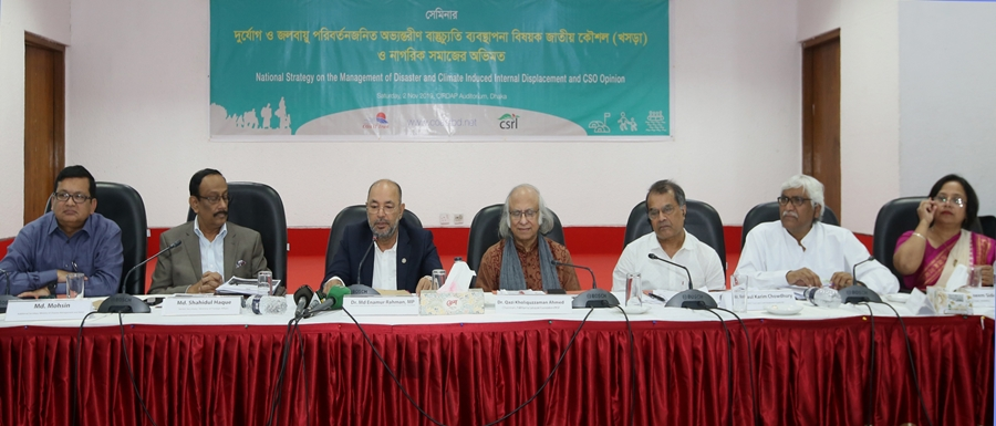 Civil Society calls for developing govt National Strategy on Displacement Management