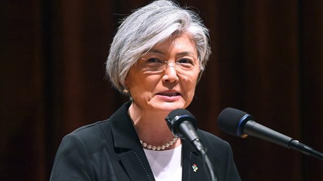 SKorea says progress of nuclear talks a 'daily concern'