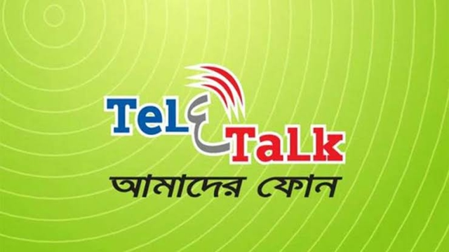 Teletalk awaits 'big revamp' under Tk 30b project