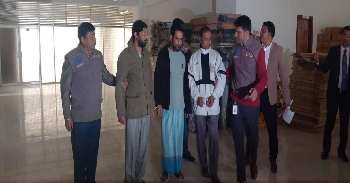 Casino drive: brothers Enamul, Rupon held from Keraniganj
