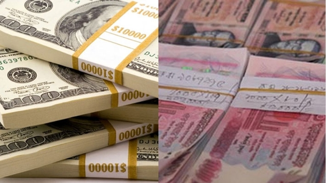 BDT weakens against dollar