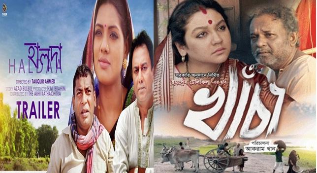 Haldaa, Khaacha to compete in SAARC Film fest